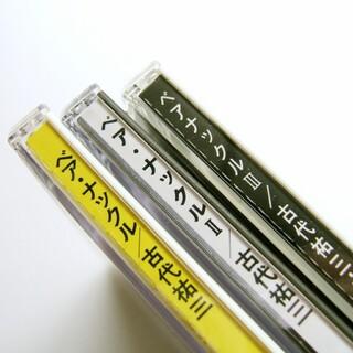 【帯あり美品】ベアナックルCD3枚セット