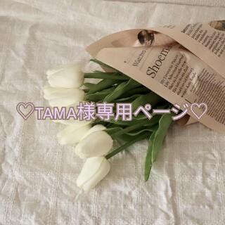 ♡1.チョコレート♡ポップソケット スマホケース スマホグリップ 韓国雑貨(その他)