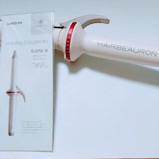 Lumiere Blanc - リュミエリーナ ヘアビューロン 34mm