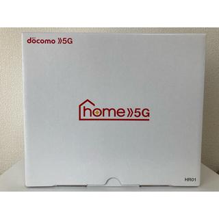 エヌティティドコモ(NTTdocomo)の新品未使用 docomo  home  5G  HR01(PC周辺機器)