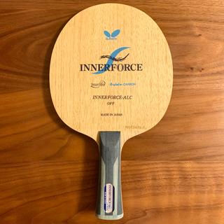 バタフライ(BUTTERFLY)の卓球 ラケット インナーフォースALC(廃盤 旧モデル)美品(卓球)