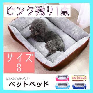犬用品 ペット用ベッド クッション ふわふわ 秋 冬 犬用品 犬ベッド 猫ベッド(犬)