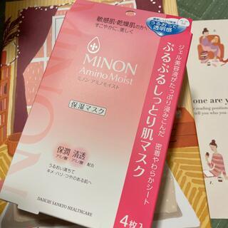 MINON - ミノン アミノモイスト ぷるぷるしっとり肌マスク(4枚入)