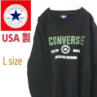 コンバース(CONVERSE)のUSA製 converse コンバースオールスター 黒 スウェット ビッグロゴ(スウェット)