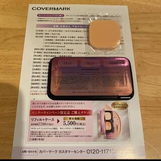 COVERMARK - カバーマーク  covermark フローレスフィットファンデーション