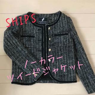 SHIPS for women - ◆SHIPS◆ノーカラーツイードジャケット