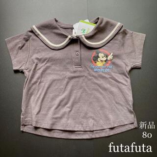 フタフタ(futafuta)の新品 futafuta フタフタ レトロミッキー セーラーT  80(Tシャツ)