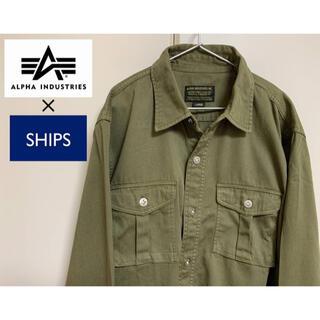 アルファ(alpha)のALPHA×SHIPS GENERAL SUPPLY ミリタリーシャツ(ミリタリージャケット)