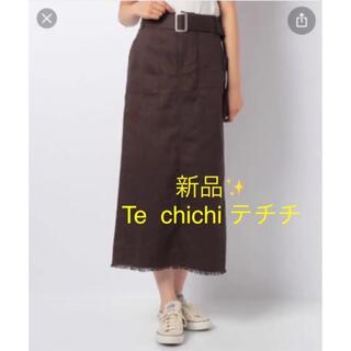 テチチ(Techichi)の感謝sale❤️7933❤️新品✨Te chichi テチチ⑥❤️素敵なスカート(ロングスカート)