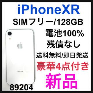 アップル(Apple)の【新品】iPhone XR White 128 GB SIMフリー 本体(スマートフォン本体)