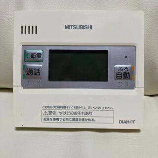 ミツビシ(三菱)の三菱電機のエコキュート温水器のリモコンセット(その他)