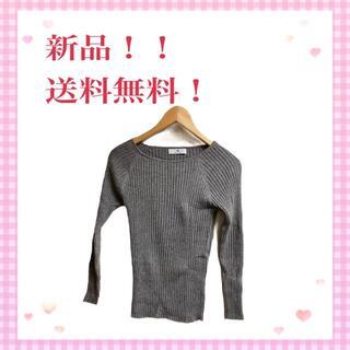 サニーレーベル(Sonny Label)の【未使用品】Sonny LabelのロングTシャツ!(107)(Tシャツ(長袖/七分))