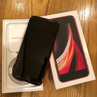 アイフォーン(iPhone)のs☆y様専用 Apple iPhone SE 2  (スマートフォン本体)