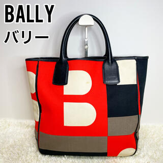 Bally - BALLY バリー ハンドバッグ レザー ナイロン 手提げかばん A4収納可能