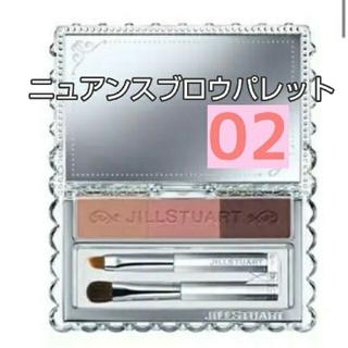 JILLSTUART - JILLSTUART ジルスチュアート 02 ニュアンスブロウパレット