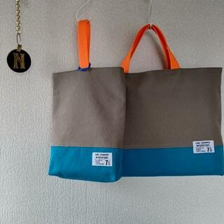 グレー/グリーンブルー×蛍光オレンジ レッスンバッグ 上履き入れ(バッグ/レッスンバッグ)