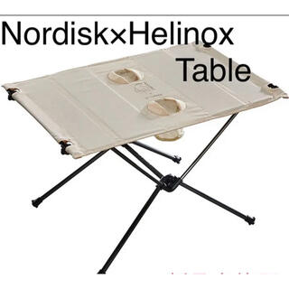 Snow Peak - Nordisk×Helinox テーブル ヘリノックス ノルディスク