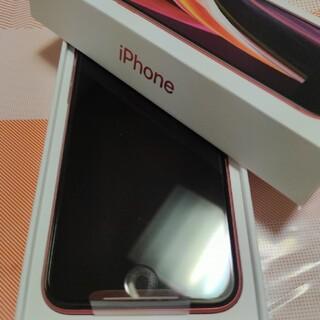 エーユー(au)の■新品■ iPhone SE  64GB 第2世代 レッド(スマートフォン本体)