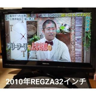 東芝 - 東芝レグザ32インチテレビ