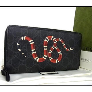 Gucci - 新品同様グッチ長い財布シマキングスネーク正規品保証
