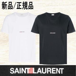 Saint Laurent - ●新品/正規品● YSL三代目 登坂さん愛用ロゴ Tシャツ