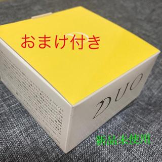 COVERMARK - 【カバーマークサンプルなどおまけ付き】DUOザ クレンジングバーム クリア