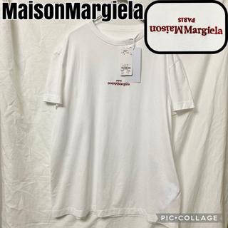 Maison Martin Margiela - 【新品未使用】のっち着用 メゾンマルジェラ 21SS 反転ロゴ Tシャツ 46
