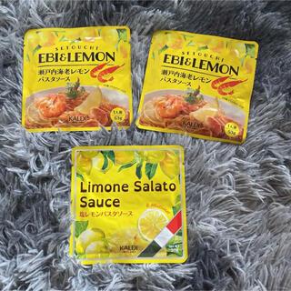 カルディ(KALDI)のKALDI  カルディ 瀬戸内海老レモンパスタソースと塩レモンパスタソース袋(レトルト食品)