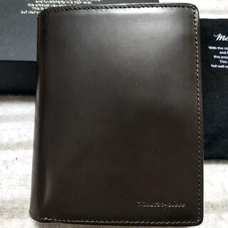 マスターピース(master-piece)の【使用頻度少】マスターピース 二つ折り財布 PLAIN masterpiece(折り財布)
