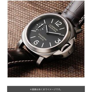 オフィチーネパネライ(OFFICINE PANERAI)のPANERAI Luminor Marina 8Days Titanio(腕時計(アナログ))