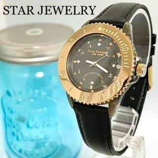 スタージュエリー(STAR JEWELRY)の225 スタージュエリー時計 ダイヤ レディース腕時計 ブラック アイスウォッチ(腕時計)