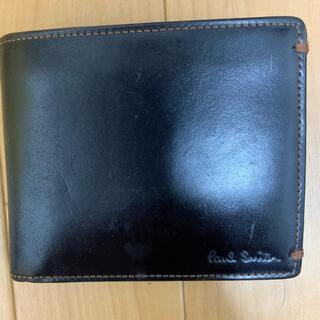 ポールスミス(Paul Smith)のポールスミス二つ折り財布(折り財布)