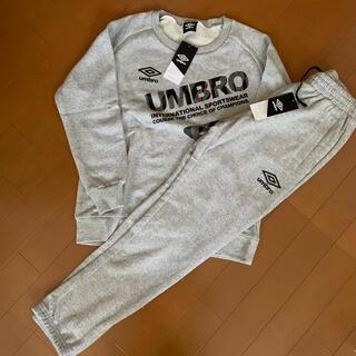 アンブロ(UMBRO)のアンブロ トレーナー パンツ 150 セット グレー(その他)