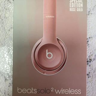 Beats by Dr Dre - Beats SOLO2 ヘッドフォン