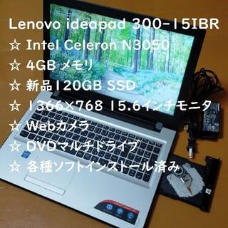 Lenovo - 美品 lenovo ideapad 300-15IBR