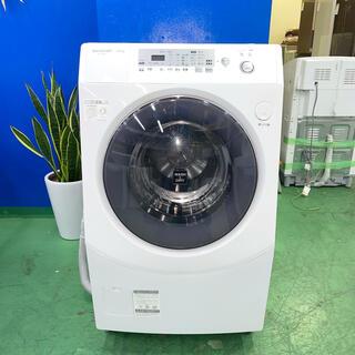 SHARP - ⭐️SHARP⭐️ドラム式洗濯乾燥機 2012年 9kg 大阪市近郊配送無料