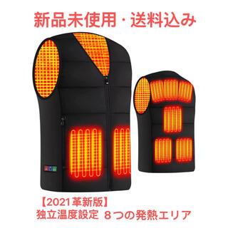 【2021革新版】 電熱ベスト超軽量 独立温度設定8つの発熱エリア USB給電式(電気ヒーター)