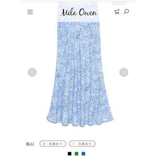 Mila Owen - 【新品タグ付き】Mila Owen マーメイド花柄ナロースカート