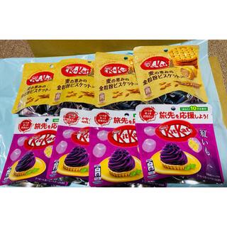 Nestle - キットカット ビッグリトル 全粒粉ビスケット&紅芋8袋セット