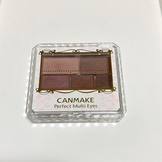 CANMAKE - キャンメイク パーフェクトマルチアイズ 04