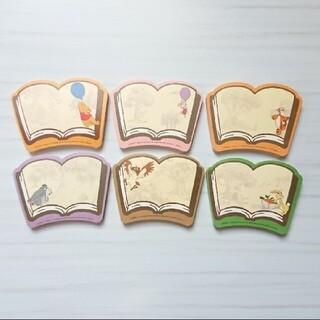 クマノプーサン(くまのプーさん)のEmi'様専用【Disney】くまのプーさんブック型メモ 6絵柄×25枚(ノート/メモ帳/ふせん)