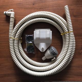 日立 - 【未使用】日立 洗濯機 お湯取りホース & 付属品
