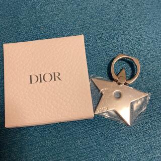 ディオール(Dior)のDIOR 携帯リング 星型(その他)