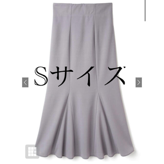 GRL - GRL グレイル マーメイドスカート gc29 ブルー S
