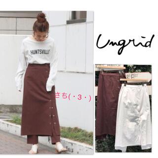 Ungrid - Ungrid♡2セット♡ラップスカート♡コンビパンツ