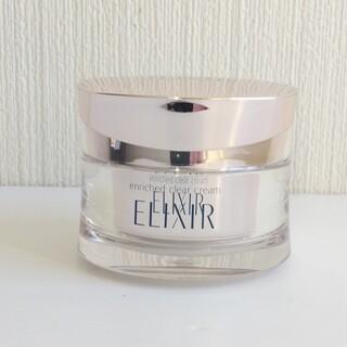 ELIXIR - エリクシールホワイトエンリッチドクリアクリームTB