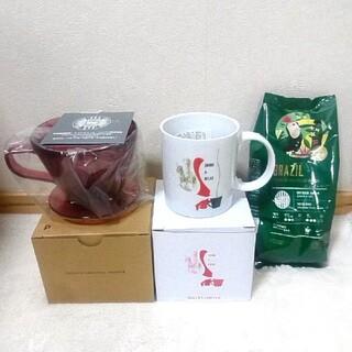 タリーズコーヒー(TULLY'S COFFEE)のタリーズコーヒー ドリッパー&マグカップ&コーヒー タリーズ福袋(コーヒー)