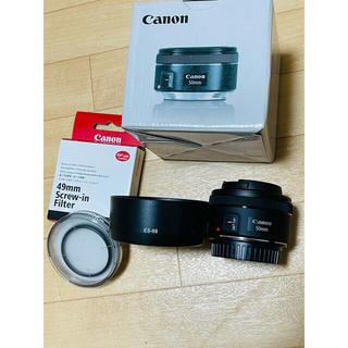 Canon - canon EF 50mm 1.8