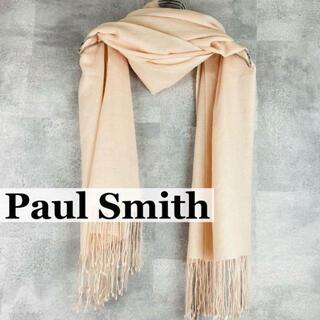 ポールスミス(Paul Smith)のポールスミス ストール カシミア100% ライトピンク(ストール/パシュミナ)