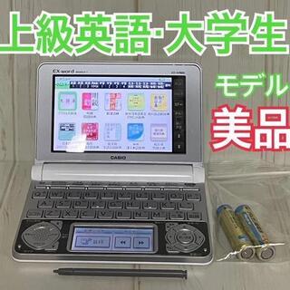 CASIO - 美品▽上級英語モデル 電子辞書 XD-N900WE 大学生・TOEIC▽065